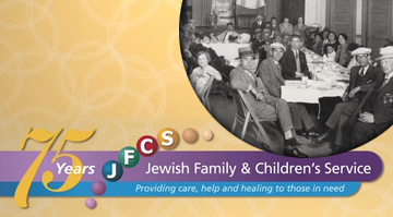 JFCS75Years